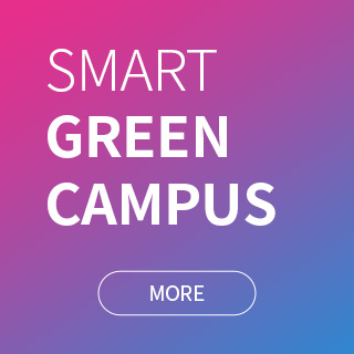 Smart Green campus